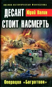 http://i103.fastpic.ru/thumb/2018/0219/98/04c35013859df5e412feb905bc202a98.jpeg