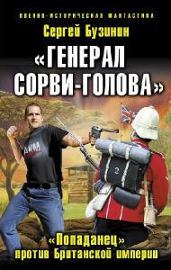 http://i103.fastpic.ru/thumb/2018/0219/a9/76df6de0c900d01a50ef96462ca498a9.jpeg