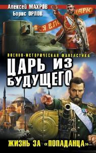 http://i103.fastpic.ru/thumb/2018/0219/c1/3a5ce7ac4144fde0a7c8af2b28f954c1.jpeg
