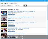 SMPlayer Portable 18.2.2 Stable + SMTube + Codec Addon 32-64 bit FoxxApp