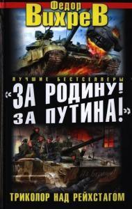 http://i103.fastpic.ru/thumb/2018/0219/fd/798ace435affbbd76d516556e92d70fd.jpeg