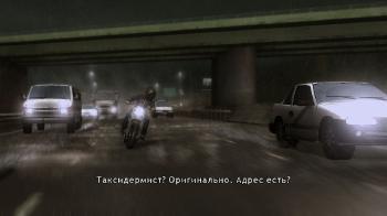 [PS3] Heavy Rain: Move Edition (CFW 3.40+) (2010) [RUS] [RePack by PURGEN]