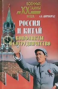 http://i103.fastpic.ru/thumb/2018/0221/c3/f2d6057e74476ba640edbe9341d4fac3.jpeg