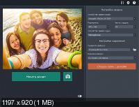 Movavi Video Suite 18.0.0