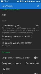 Textra SMS 3.44 build 34490 Pro