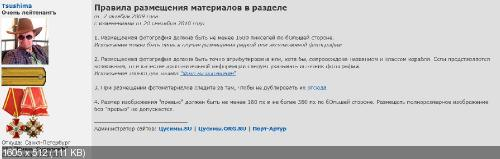 http://i103.fastpic.ru/thumb/2018/0304/5b/01fb54945f3290795471722da43f045b.jpeg