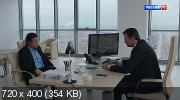 Осколки [01-08 из 16] (2017) HDTVRip от Files-x