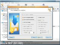 Magic Uneraser 4.1 + Portable (Multi/Rus)