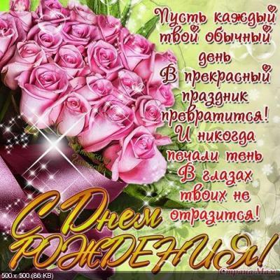 http://i103.fastpic.ru/thumb/2018/0313/b2/a23e8d07ab727a3c001eca4aa4b1bdb2.jpeg