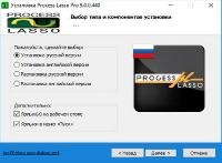 Process Lasso Pro 9.0.0.440 Final RePack+portable