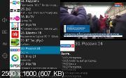 Parom.TV   v3.1.0 AdFree
