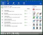 Wise Care 365 Pro 4.82.464 Final Portable by Rikzy - настройка и комплексное обслуживание компьютера