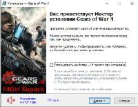 Gears of War 4 (2016) PC | RePack от FitGirl