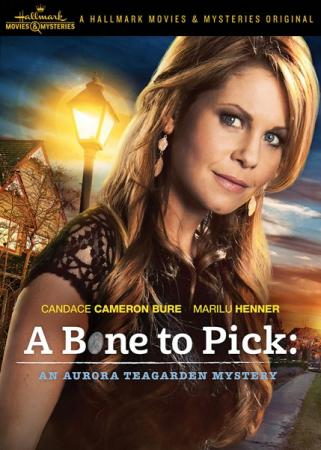 Свести счеты: Тайна Авроры Тигарден / A Bone to Pick: An Aurora Teagarden Mystery (2015) HDTVRip
