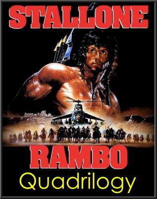Рэмбо: Квадрология / Rambo: Quadrilogy (1982/1985/1988/2008) BDRip 1080p