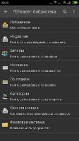 FBReader 2.8.10 Premium