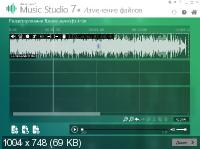 Ashampoo Music Studio 7.0.2.5 + Portable