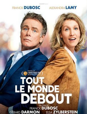 Попробуй подкати / Tout le monde debout (2018) BDRemux 1080p | iTunes