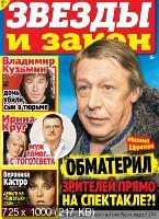 http://i103.fastpic.ru/thumb/2018/0804/c2/0926599d00e11f36d1ecd7aea16649c2.jpeg