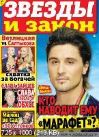 http://i103.fastpic.ru/thumb/2018/0804/dd/b5a18c013d817a1503483b8d822e85dd.jpeg