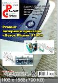 http://i103.fastpic.ru/thumb/2018/0811/a3/_99aa66261143e10ed492887d557d84a3.jpeg