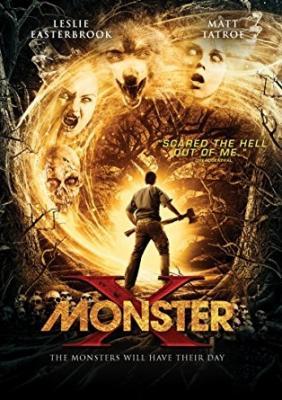 Монстр Икс / Monster X (2017)