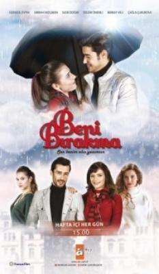 Не отпускай меня / Beni Birakma (2018)
