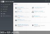 ESET Endpoint Antivirus / ESET Endpoint Security 7.0.2073.1 RePack