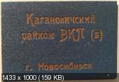 http://i103.fastpic.ru/thumb/2018/0822/2d/_e9212296ba906372056b3c58548cb52d.jpeg