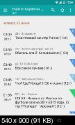 Телепрограмма TVGuide   v2.10