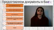 Секреты ипотеки (2018/PCRec/Rus)