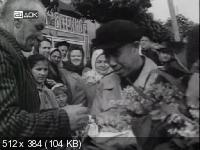 Ночь над Китаем (1971) TVRip
