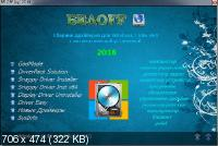 BELOFF DriverPack 2018 (x86/x64/RUS)