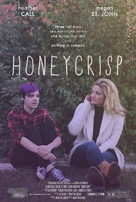 Ханикрисп / Honeycrisp (2017)
