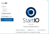 Stardock Start10 1.91