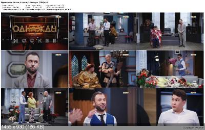 https://i103.fastpic.ru/thumb/2018/0907/d5/_c1b45d33eabd7f6518095992bbb9f6d5.jpeg