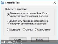 SmartFix Tool 1.6.9 Rus