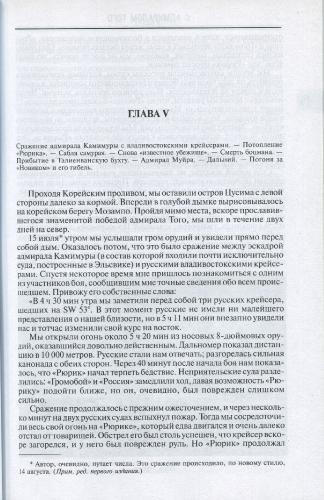 http://i103.fastpic.ru/thumb/2018/0918/74/_4b7ef9ec94fc33ac305d6d30fbc52b74.jpeg